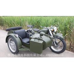 供应仿古750边三轮摩托车 高配军绿36800图片