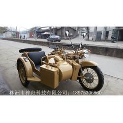 厂家直销长江款750边三轮摩托车土黄色图片