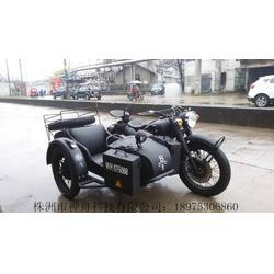 厂家直销长江款750边三轮摩托车 黑色哑光 客户定制 贴花图片