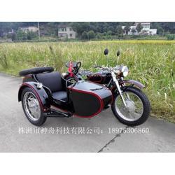 厂家直销长江款750边三轮摩托车 黑色哑光红边图片