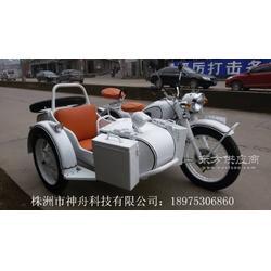 长江款边三轮摩托车白色 棕皮套图片