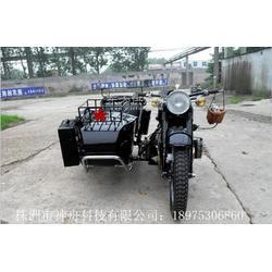 长江750边三轮黑色亮光图片