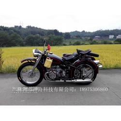 长江750边三轮摩托车黑色红边电镀钢圈图片