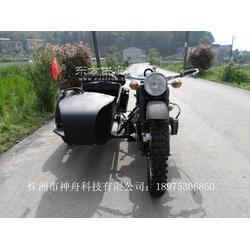 长江款750边三轮摩托车黑色哑光越野胎图片