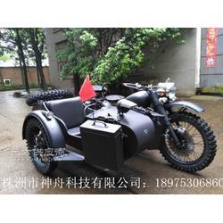 长江款750边三轮摩托车德国灰改装款挎子图片
