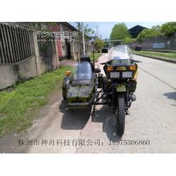 湘江750边三轮摩托车迷彩色图片