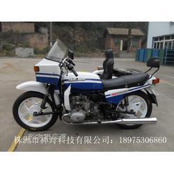 湘江750边三轮摩托车蓝白款图片