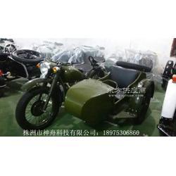 长江750边三轮军绿色左边斗图片