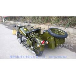 长江750边三轮摩托车军黄色亮光图片