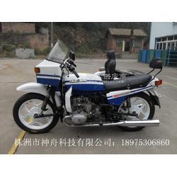 湘江款边三轮摩托图片