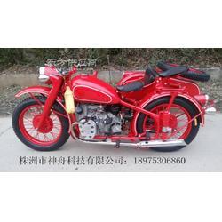 长江750边三轮摩托车红色银边图片