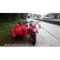 长江750边三轮摩托车红色亮光图片