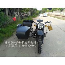供应仿古边三轮摩托车 侉子750图片