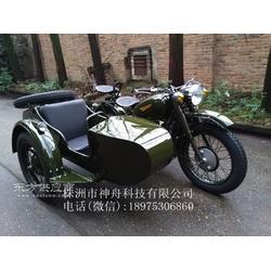 长江款750 边三轮摩托车图片
