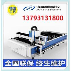 镀锌板1000W切割机|超卓激光切割机|宁夏切割机图片