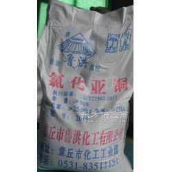 生产氯化亚铜厂家图片