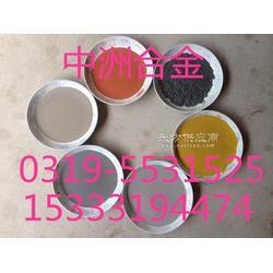 铜粉高纯球形超细散热铜粉导电铜粉图片