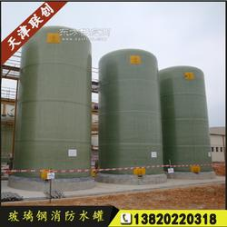 供應玻璃鋼攪拌罐立式玻璃鋼纏繞儲罐歡迎電聯圖片
