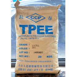 45DTPEE防尘罩,TPEE,TPEE美国杜邦图片