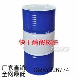 长油醇酸树脂 树脂供应商图片