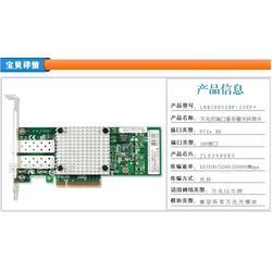 万兆双口服务器光纤网卡图片