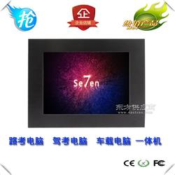工业平板电脑12寸图片