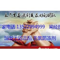 湖南防静电水泥砂浆厂家13522994999图片
