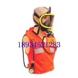 背心式消防指挥员呼吸器指挥员呼吸保护装置图片