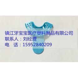 牙托生产厂家,镇江牙宝宝医疗,梧州牙托图片