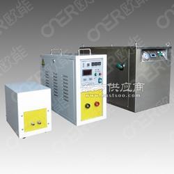 欧能高频感应加热电源,配水冷系统高频感应加热电源图片