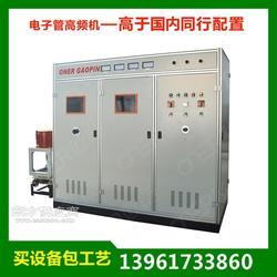 高频炉设备厂家直销图片