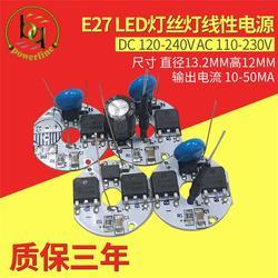 LED灯丝灯电源采购 灯丝灯电源 柏琦电子灯丝灯电源(图)图片