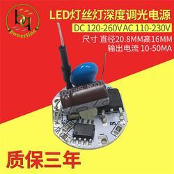 惠州灯丝灯电源|灯丝灯电源有哪些厂家|柏琦电子个性定制图片