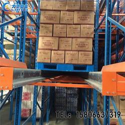 川資叉腳網格塑膠托盤|力華倉儲(在線咨詢)|寶雞塑料托盤圖片