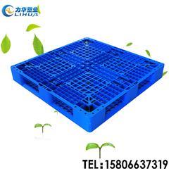 1010双面网格塑料卡板生产厂_潼南塑料卡板_力华仓储图片