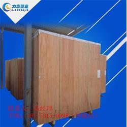 力华仓储(图)|大型设备包装箱|武城包装箱图片
