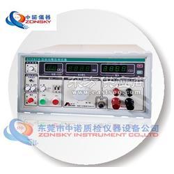中诺牌 接地电阻测试仪 GB4706厂家热销图片