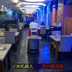 低价租赁,简单拥有,送餐机器人降低餐饮成本图片