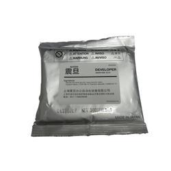 广东震旦、载体、促销产品载体图片
