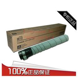 广东震旦、碳粉、进口碳粉图片