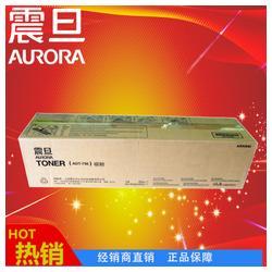 ADC367碳粉_广东震旦_原装进口ADC367碳粉