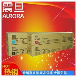 广东震旦 碳粉 彩色复印机碳粉批发