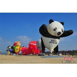 热气球团购,毕节热气球,乐飞洋(查看)图片