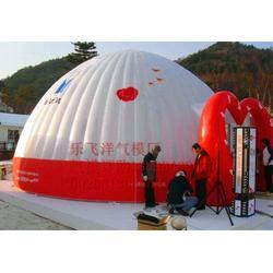 气模厂|帐篷|充气帐篷图片
