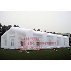 充气帐篷_充气帐篷生产厂家_乐飞洋充气帐篷图片