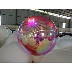 乐飞洋气模厂家 充气镜面-哈尔滨镜面图片