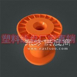专业生产漆包线绞线盘,铜丝卷轴,工字轮线盘DIN80图片