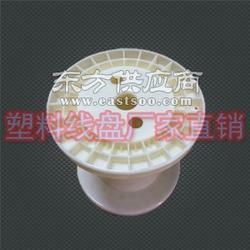 厂家热销8寸钢丝塑料线盘,8寸盘,铜丝收线轴胶轴,包装盘图片