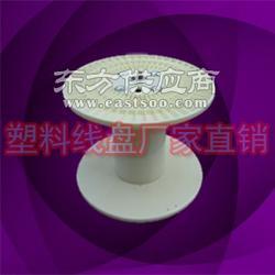 优质电线卷线盘,拉丝收线轴等塑料工字轮PN630厂家图片