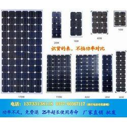 邓州太阳能板|太阳能板|南阳佳明光电使用年限长达25年图片